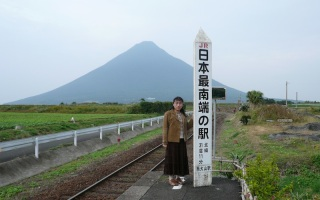 Yuriko standing at the south limit station.